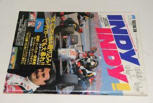 レーシングオン 1993年 インディINDY! / 等