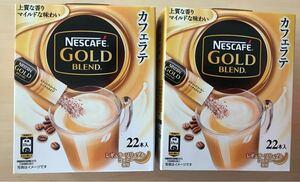 ネスカフェ ゴールドブレンド カフェラテ2箱 44本分 スティックコーヒー