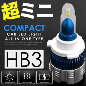 Z15/16A GTO 後期 Mi2 LEDヘッドライト HB3 LED ハイビーム 2個セット 12V コンパクト 25W 3000LM 6500K