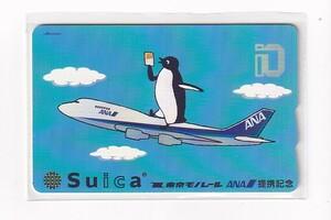 ●全日空ANA●現在でも使用可!●東京モノレール・ANA提携記念●記念Suicaデポジットのみ●JR東日本