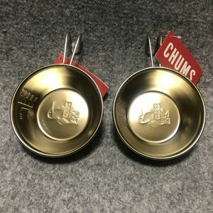 CHUMS ブービー シェラカップ 320ml 2個セット GOLDEN BROWN