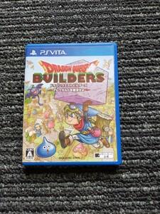 PS Vita ドラゴンクエストビルダーズ
