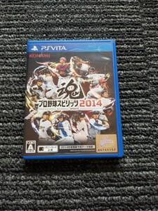 PS Vita プロ野球スピリッツ 2014