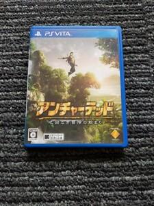 PS Vita アンチャーテッド地図なき冒険の始まり