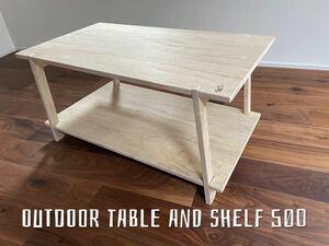 アウトドアテーブル シェルフ 500