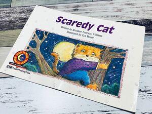 洋書 英語 絵本 Scaredy Cat