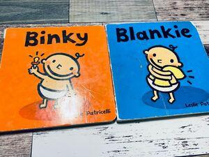 洋書 英語 絵本 2冊セット ボードブック Binky Blankie