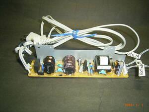 小型DC電源 25V 1A 12V 1mA