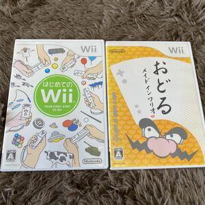 おどるメイドインワリオ はじめてのWii Wii Wiiソフト