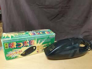 1円~売り切り nisco 自動車用掃除機 吸っ太郎DC12V 210530217