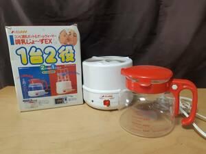 1円~売り切り COMBI 調乳ポット&ボトルウォーマー 調乳じょーずEX B-58500 210530223