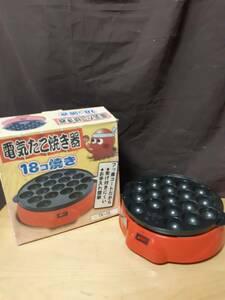 1円~売り切り カネヨウ 電気たこ焼き器 TK-18 210530247