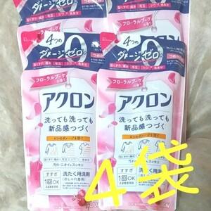 【液体洗剤】アクロン (おしゃれ着用洗剤) 詰め替え用400ml × 4袋