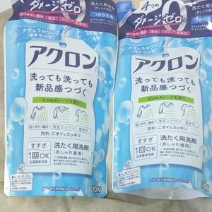 【液体洗剤】アクロン  詰め替え用400ml × 2袋 (おしゃれ着用 洗たく用洗剤)