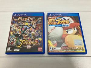 【PS VITA】 Jスターズ ビクトリーVS / 実況パワフルプロ野球2013  ソフト2本セット