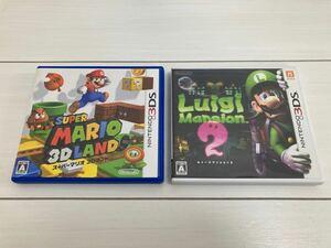 【3DS】スーパーマリオ3Dランド/ ルイージマンション2 ソフトセット