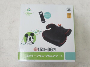 [21054036] Mickey Mouse * Press booster seat (B-186) junior seat ( corresponding weight :15. and more ~36. and downward ) unused goods black * all-purpose