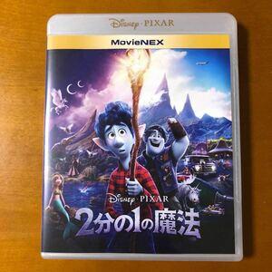 2分の1の魔法 MovieNEX(ブルーレイ) 純正ケース Blu-ray 【未使用】