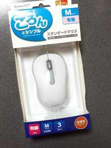 ◆送料無料◆有線マウス 光学式 左右対称モデル<左利き可>★USBポートに接続ですぐ使用可 Mサイズ 3ボタン ホワイト/グレー M-Y7URWH