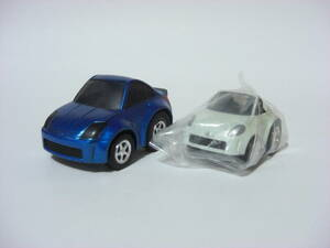 チョロQ 日産仕様 フェアレディZ ブルメタ +ちびっこチョロQ白色 Z33 2台セット