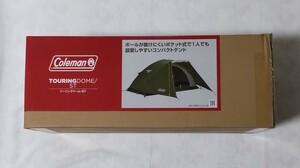 【新品・未開封】コールマン テント ツーリングドームST 2000038141
