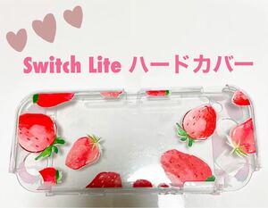 任天堂 Switch Lite ハードケース カバー あつ森 ゼルダ マリオ スイッチ