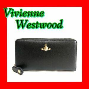 超美品 ヴィヴィアンウエストウッド 長財布 レザー シンプル ネイビー  VivienneWestwood 財布 wallet