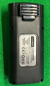 ドローン Tsg108 sg108専用バッテリー