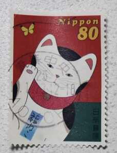 使用済 切手「招き猫」80円 満月印 青森中央 日本