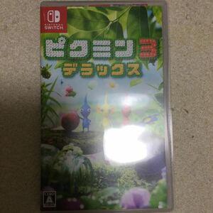 ピクミン3デラックス  Nintendo Switch
