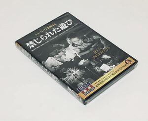 DVD 禁じられた遊び