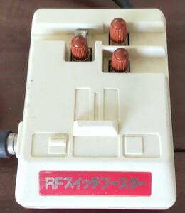 任天堂ファミリーコンピュータ(ファミコン)RFスイッチブースター