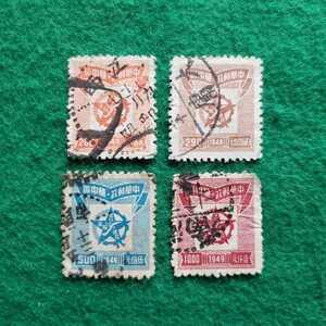 中国切手 中華郵政 華中區 1949 ★4種(合計4枚)使用済