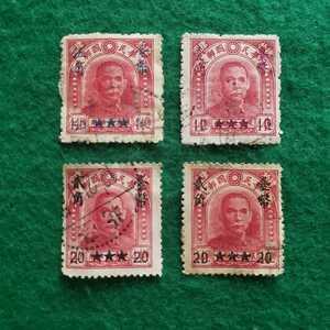旧中国切手 中華民国郵政 加刷 ★臺幣4枚《使用済》