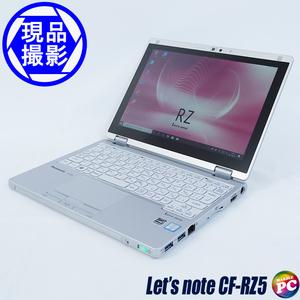 Let's note CF-RZ5(現品撮影) 中古PC Win10 コアm-5-6Y57 メモリ4GB 新品SSD256GB WEBカメラ Bluetooth 無線LAN WUXGA 10.1型 WPSオフィス