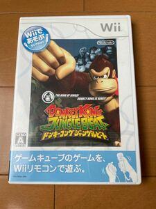 ★ドンキーコング ジャングルビート  任天堂Wii 中古!