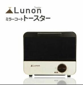 ミラーコート トースター A-1/ha12