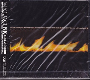 ROUAGE / ルアージュ / NK AUG.26.2000 /未開封2CD!!46434