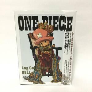 ONE PIECE Log Collection BELL DVD-BOX ワンピース ログコレクション 匿名配送 ルフィ 空島 エネル