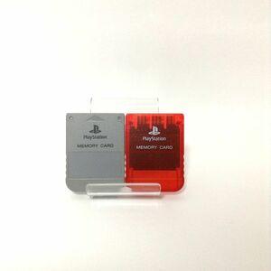 メモリーカード 2個セット プレイステーション PS まとめ売り 匿名配送