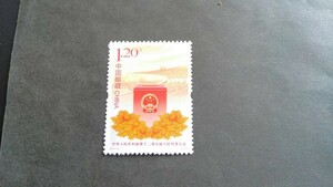 中国切手【中華人民共和国第12回全国代表大会】=1種完
