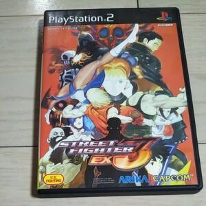PS2  ストリートファイターEX3