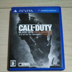 コールオブデューティブラックオプスディクラシファイド PS Vita