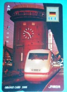 ★一穴★ JR東日本・1000円券  A  < ドイツフェア > オレンジカード