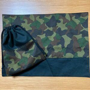 迷彩柄×ブラック  ハンドメイド コップ袋 給食袋 ランチョンマット 巾着袋 男の子 コップ入れ ランチマット