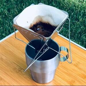 【新品未使用】折りたたみ コーヒードリッパー アウトドア キャンプ
