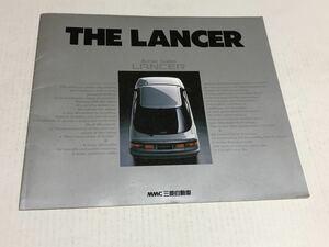 三菱ランサー カタログ 旧車 絶版車 当時物 MITSUBISHI LANCER
