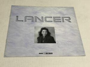 三菱ランサー カタログ 当時物 絶版車 旧車 MITSUBISHI LANCER
