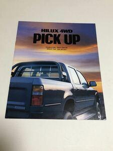 トヨタハイラックス ピックアップ カタログ N100系 旧車 当時物 絶版 S-LN106他 TOYOTA HILUX 4WD PICK UP catalog