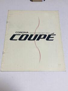 トヨタ コロナクーペ カタログ 当時物 旧車 絶版車 昭和 ネオクラシック E-ST162/163 3S-GE TOYOTA CORONA COUPE